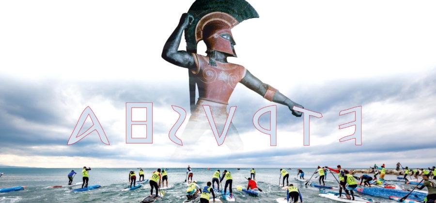 Etrusca Sup Race - Manifesto